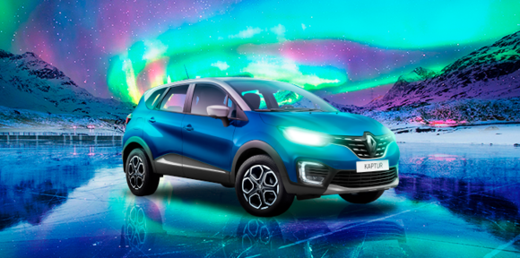 Аукцион неслыханной щедрости в Renault Автокласс!